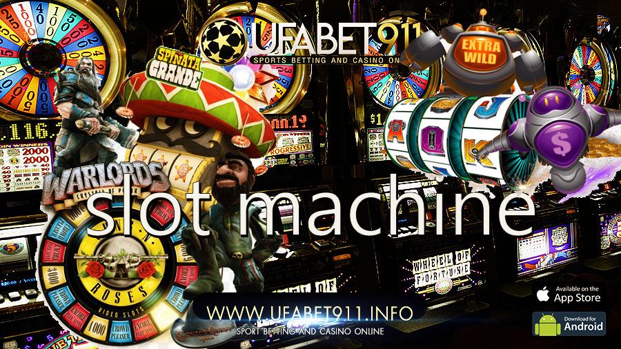 slot machine อยากรวยด้วยการหมุน